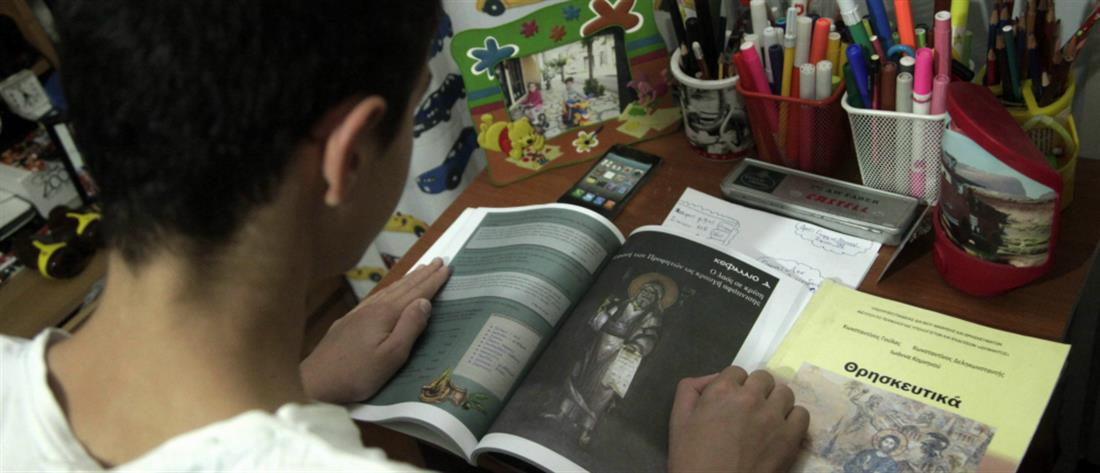 ΣτΕ: Αντισυνταγματικές οι αποφάσεις Γαβρόγλου για τα Θρησκευτικά