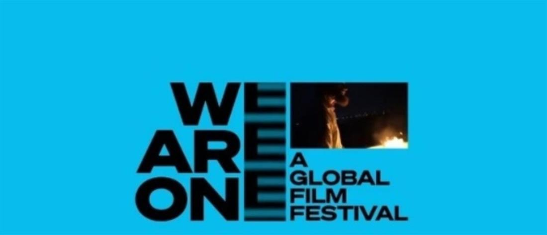 """Δεκάδες Φεστιβάλ Κινηματογράφου """"ενώνονται"""" στο YouTube"""