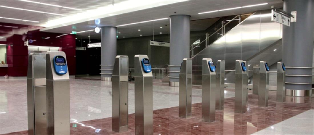 Μετρό: Στάση εργασίας και απεργία