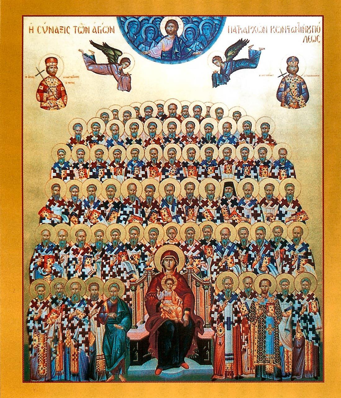 Άγιοι Εβδομήκοντα Απόστολοι