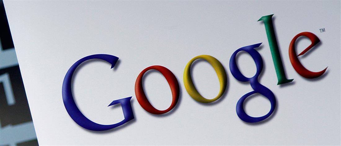"""Νέο πρόστιμο-""""μαμούθ"""" στην Google από την Κομισιόν"""