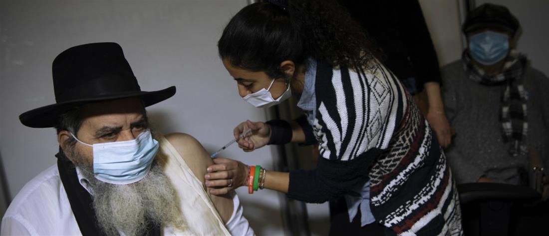 Κορονοϊός – Ισραήλ: πάνω από το 50% έχει κάνει και τις δυο δόσεις του εμβολίου