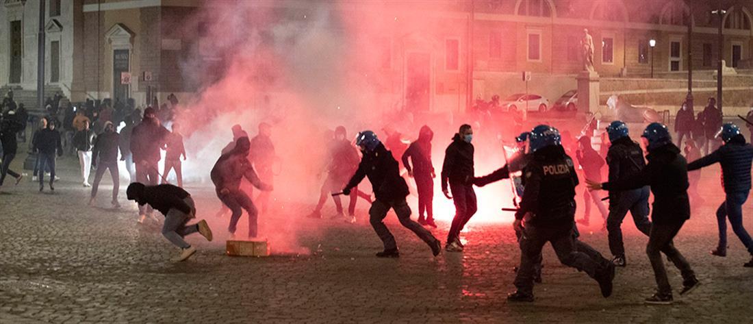 Κορονοϊός: Επεισόδια στην Ιταλία για την απαγόρευση κυκλοφορίας (εικόνες)
