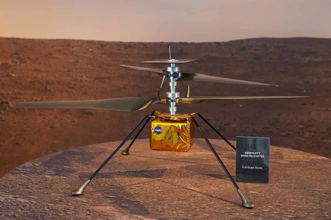 Ingenuity - drone - ελικόπτερο - NASA - JPL