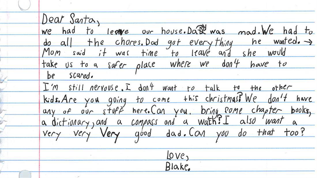 7χρονος - Αη Βασίλης - γράμμα