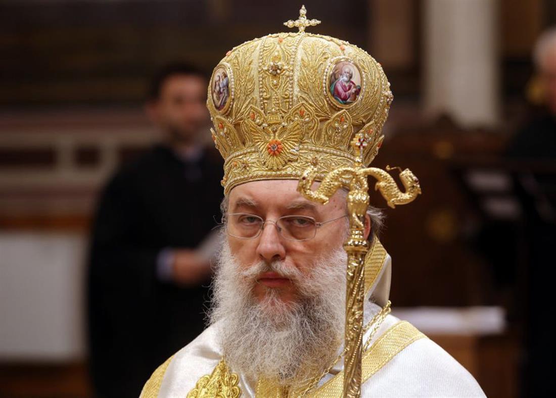 Κύριλλος - Μητροπολίτης Κηφισίας - Αμαρουσίου - Ωραπου - Κωνσταντίνος Μισιακούλης