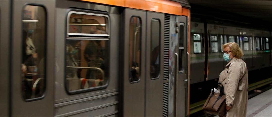 Μετρό: κλειστοί σταθμοί με εντολή της ΕΛΑΣ