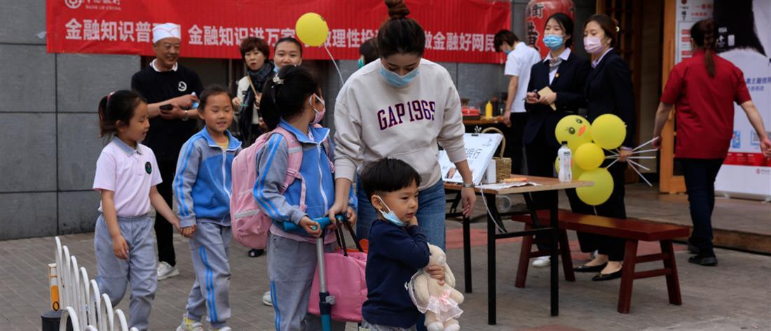 Κίνα: Μαχαίρωσε παιδιά σε νηπιαγωγείο