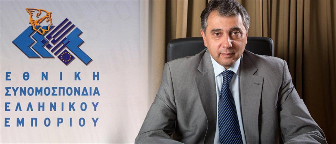 Αποχωρεί από την θέση του προέδρου της ΕΣΕΕ ο Κορκίδης