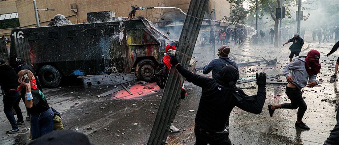 Χιλή: Επιμένουν σε αντικυβερνητικές διαδηλώσεις (εικόνες)