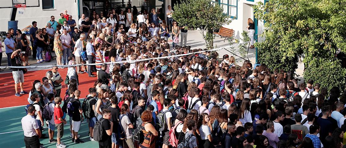 Σχολεία: Τι προβλέπει εγκύκλιος για τον αγιασμό