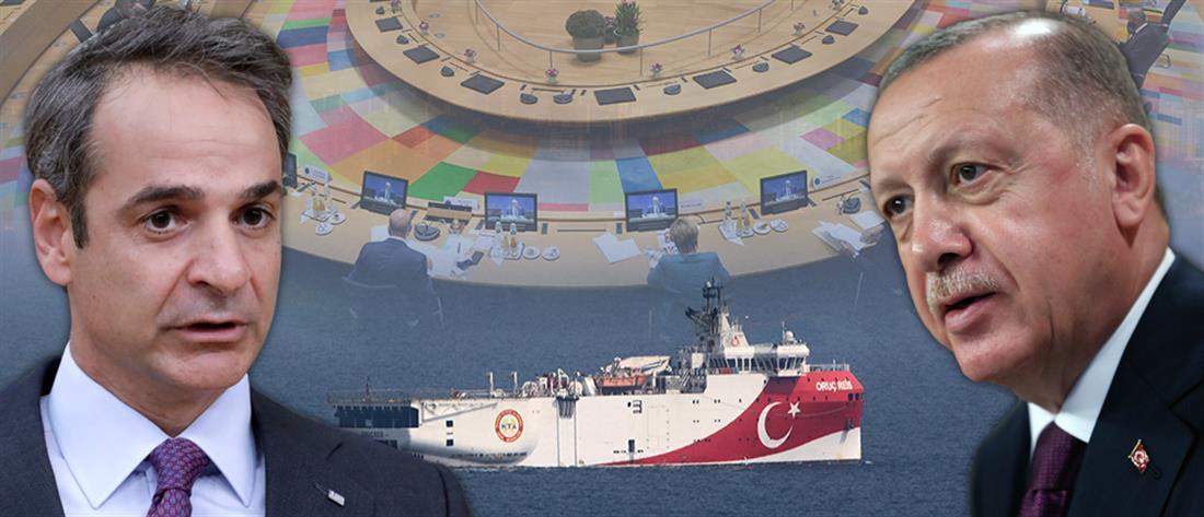 AP - Μητσοτάκης - Ερντογάν - Oruc Reis - Σύνοδος Κορυφής