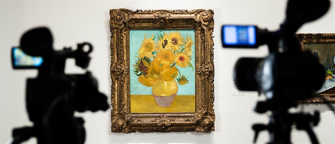 """Βίνσεντ Βαν Γκογκ: Δακτυλικά αποτυπώματα του ζωγράφου στα """"Ηλιοτρόπια"""""""