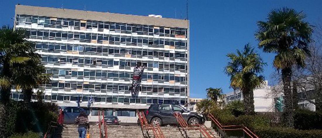 Θεσσαλονίκη - κατάληψη - Πρυτανεία - ΑΠΘ - Αριστοτέλειο Πανεπιστήμιο Θεσσαλονίκης
