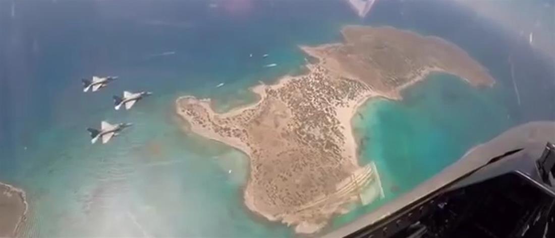 Βίντεο: Το Γαϊδουρονήσι όπως φαίνεται μέσα από F16
