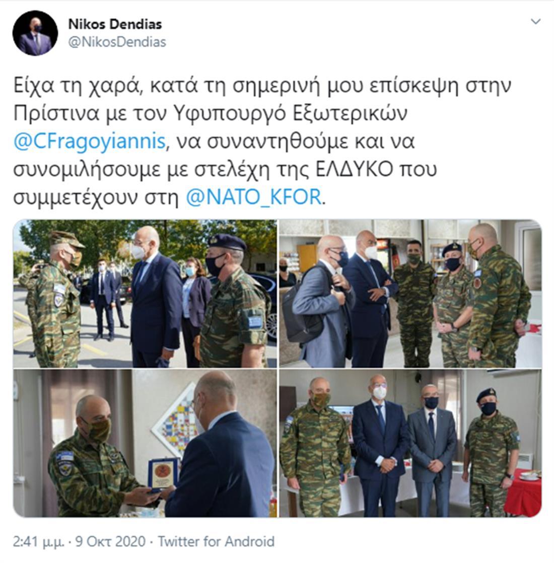 Νίκος Δένδιας - twitter