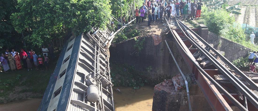 Εκτροχιασμός τρένου με νεκρούς στο Μπαγκλαντές