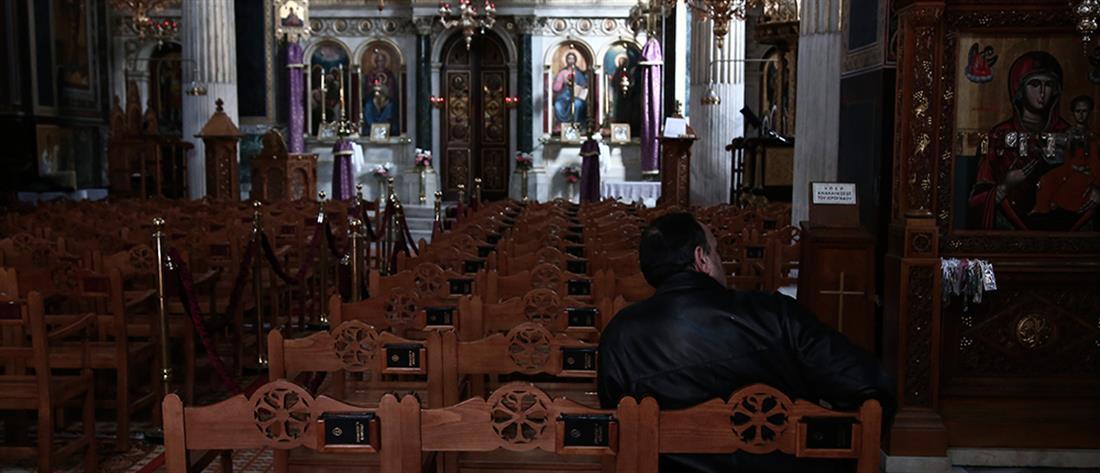 Θεοφάνια: εκκλησιασμός με... κράτηση θέσης!