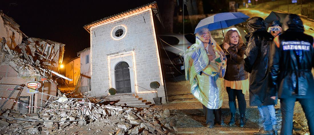 Τρόμος και συντρίμμια μετά τον σεισμό στην Ιταλία (βίντεο)