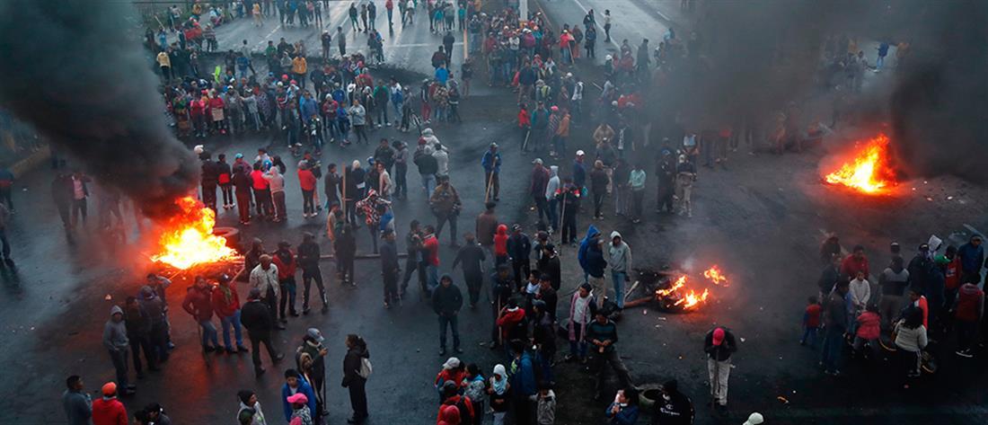 Φονικές οι διαδηλώσεις στον Ισημερινό (εικόνες)