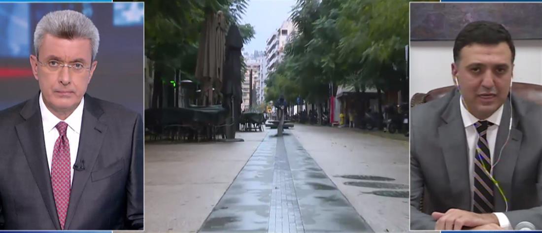 """Κορονοϊός - Κικίλιας στον ΑΝΤ1: """"καθολικό lockdown στην Ελλάδα για έναν μήνα"""""""