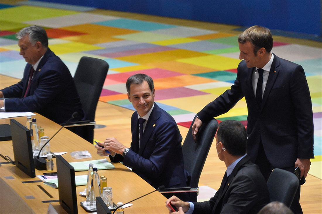 ΑP - Σύνοδος κορυφής - Βέλγιο