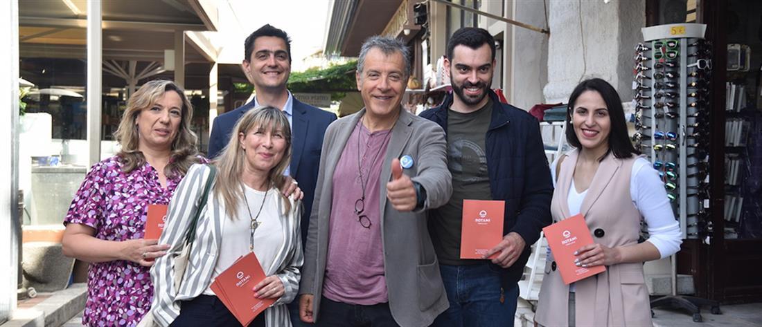 Θεοδωράκης: οι ευρωεκλογές δεν είναι αγώνας για να λύσουν τις διαφορές τους τα κόμματα εξουσίας
