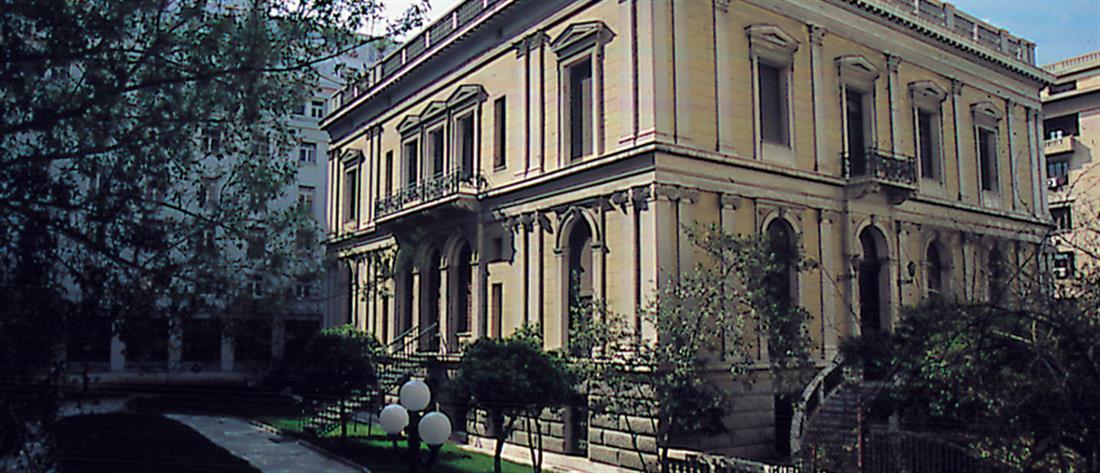 Φωτιά στο Νομισματικό Μουσείο Αθηνών
