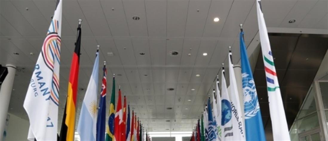 Κορονοϊός: Δέσμευση των ΥΠΟΙΚ της G20 να στηρίξουν την παγκόσμια οικονομία