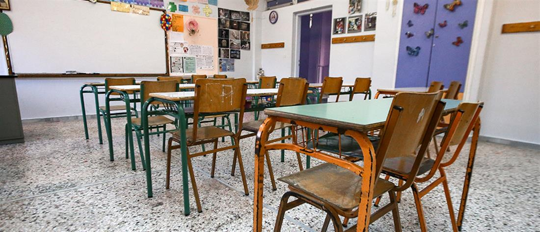 Lockdown - Σχολεία: Πώς θα λειτουργήσουν από τη Δευτέρα