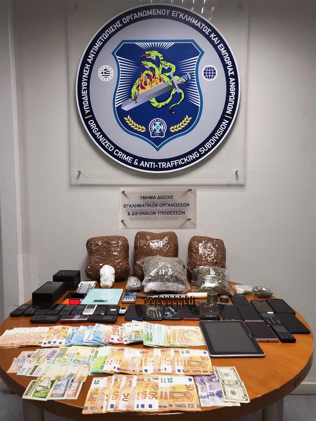 Ναρκωτικά - Ελληνική Αστυνομία - νησιά