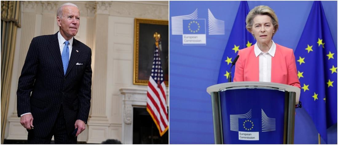 Μπάιντεν - Φον Ντερ Λάιεν: Νέα ώθηση στις σχέσεις ΗΠΑ - ΕΕ