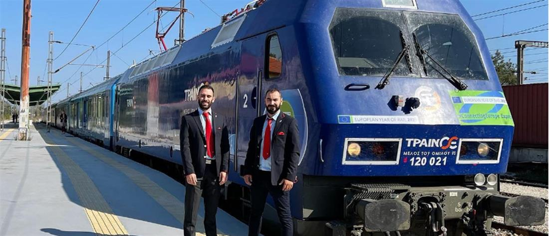 """Connecting Europe Express"": Στάση στην Ελλάδα για το τρένο που διασχίζει 26 χώρες"
