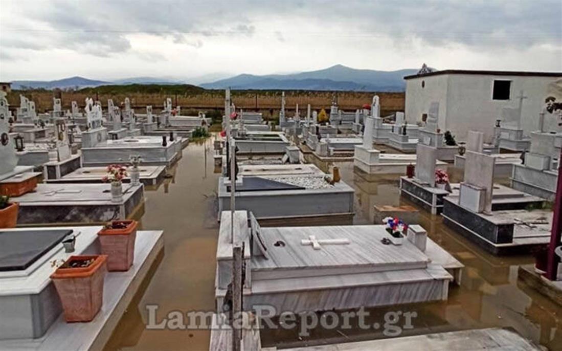 Λαμία - πλημμύρα - νεκροταφείο