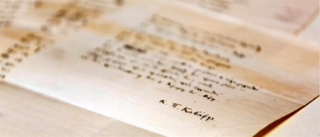 Παγκόσμια Ημέρα Ποίησης: Πώς θεσπίστηκε μετά από πρόταση της Ελλάδας