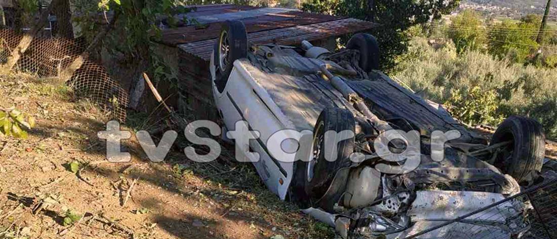 Αυτοκίνητο κατέληξε σε αυλή σπιτιού! (foto)