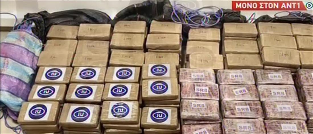 255 κιλά κοκαΐνης σε διαμέρισμα στο Κουκάκι (βίντεο)