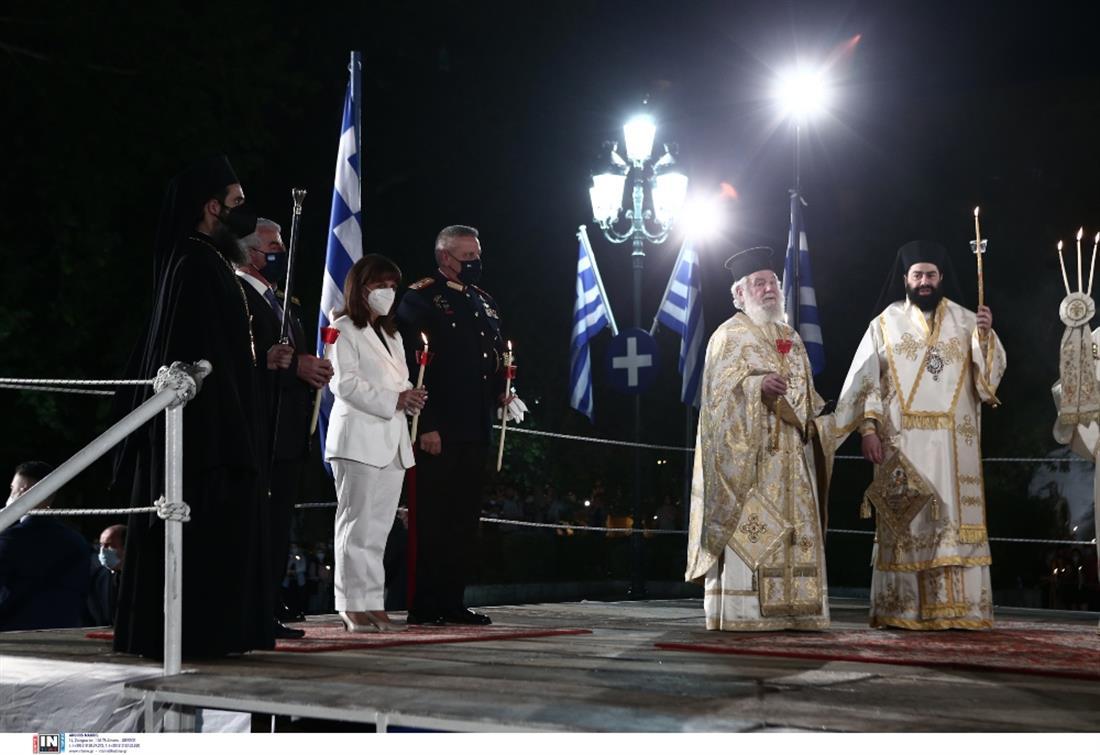 Μητρόπολη Αθηνών - Ανάσταση