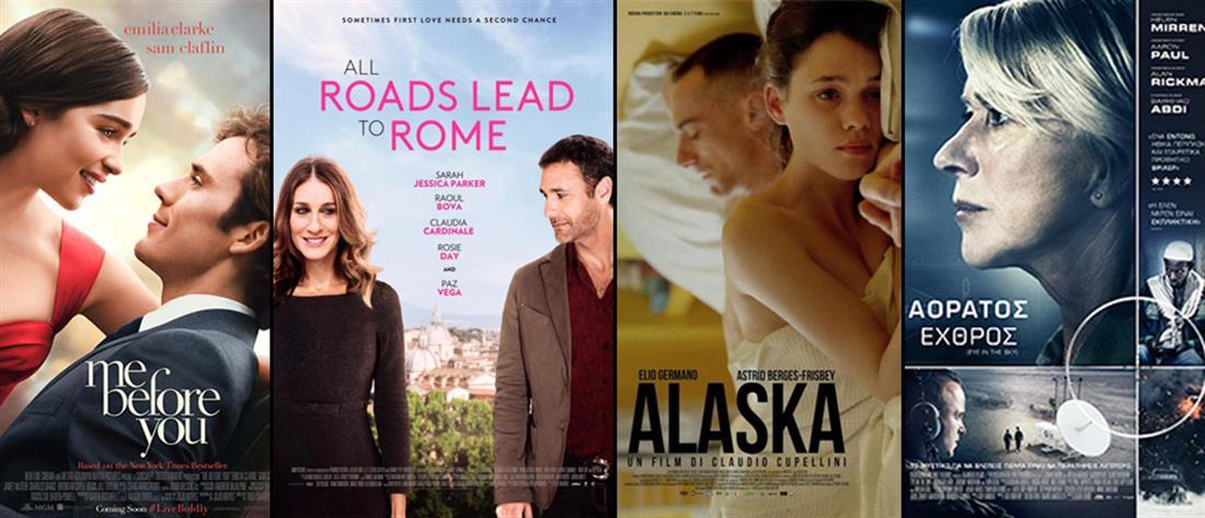 Νέες ταινίες pron