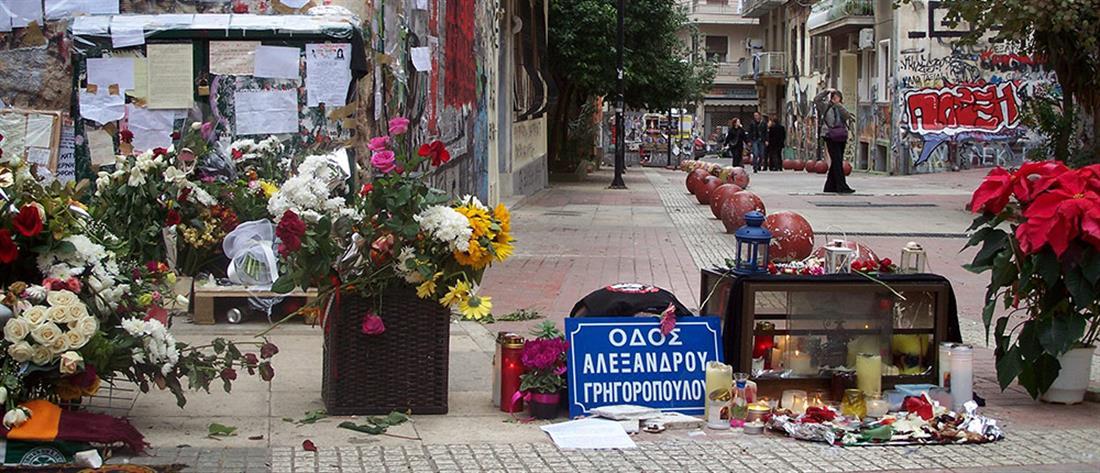 Το μήνυμα Τσίπρα για την επέτειο της δολοφονίας του Γρηγορόπουλου