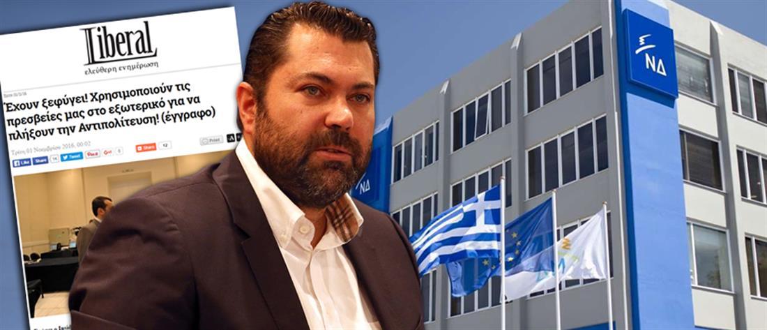 """Σύγκρουση ΝΔ-Κρέτσου για τα """"email στις ελληνικές πρεσβείες"""""""