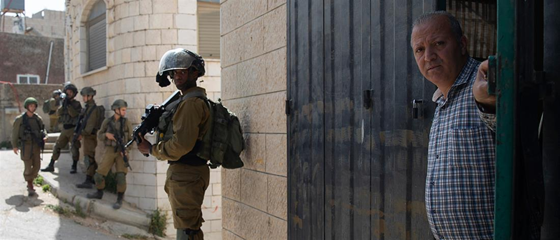 AP - Ισραήλ - Παλαιστίνη