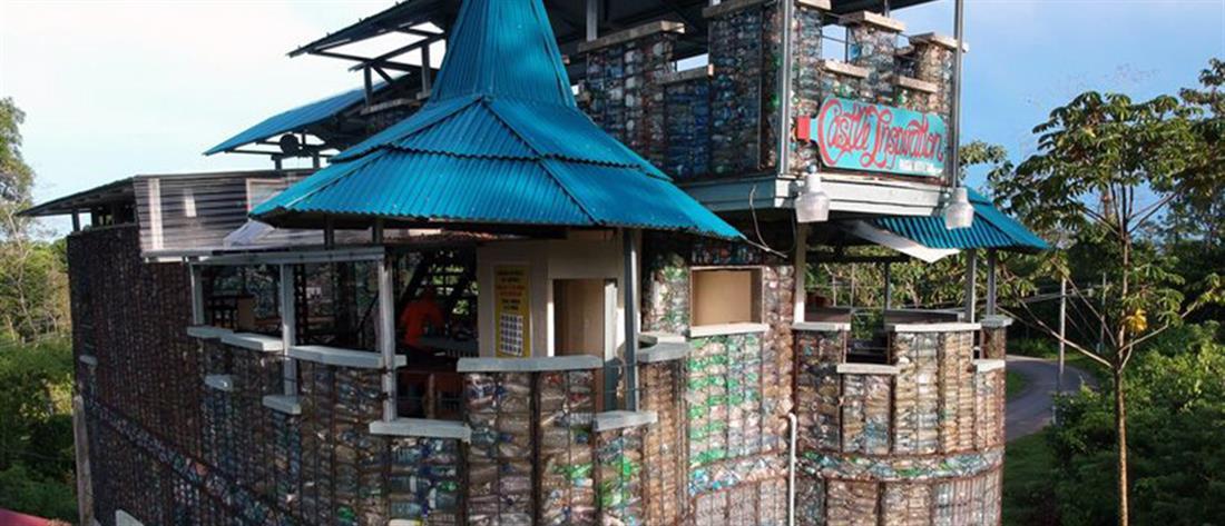 Αυτό είναι το χωριό που κατασκευάστηκε από πλαστικά μπουκάλια! (εικόνες)