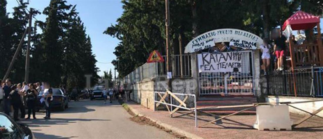 Το σχολείο που αντί για αγιασμό έκανε κατάληψη (εικόνες)