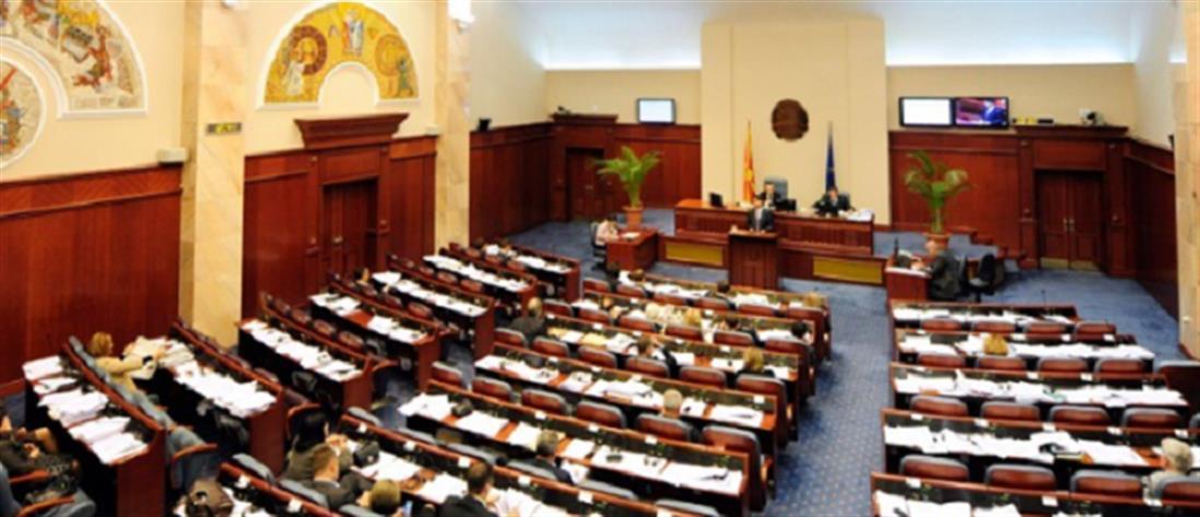 Σκόπια: Πέρασε από την Επιτροπή της Βουλής η συμφωνία