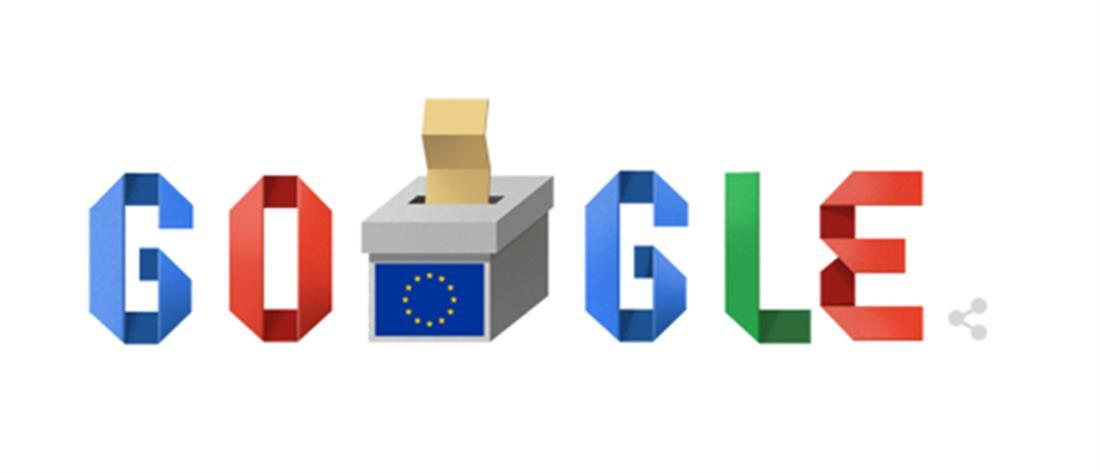 Στις Ευρωεκλογές αφιερωμένο το dooble της Google (εικόνα)