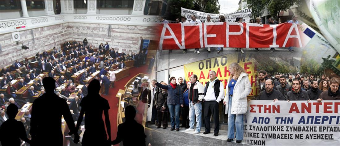 Κυβέρνηση για απεργία: παράλογη και υποκινούμενη από ΣΥΡΙΖΑ - ΠΑΜΕ