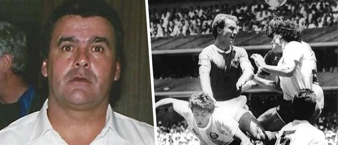 """Αργεντινή: Πέθανε ο """"ήρωας"""" του Μουντιάλ του '86"""