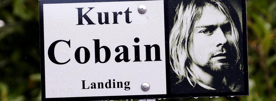Κερτ Κομπέιν: οι Nirvana, ο εθισμός και η αυτοκτονία