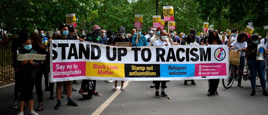 Λονδίνο: διαδηλώσεις παρά τις απαγορεύσεις (εικόνες)